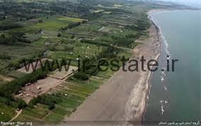 خرید زمین تجاری ساحلی نمک آبرود